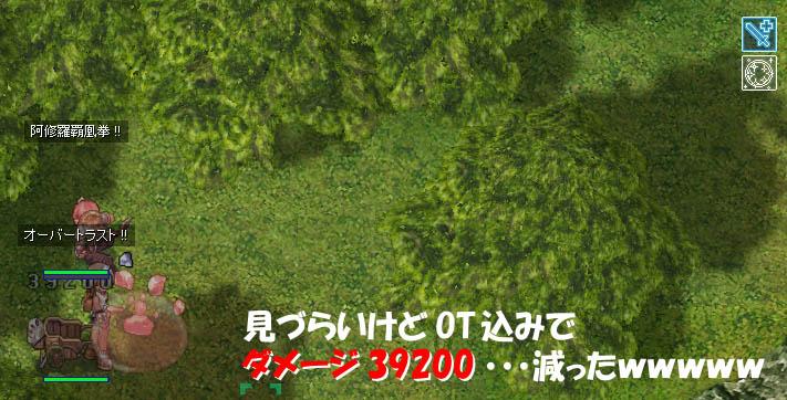a0000152_1242774.jpg