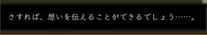c0025858_16114947.jpg