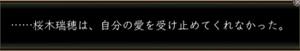 c0025858_16185436.jpg