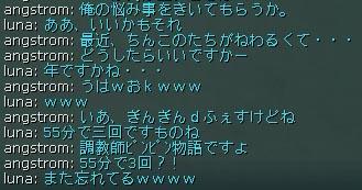 c0074259_16494832.jpg