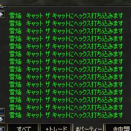 b0036369_5232722.jpg