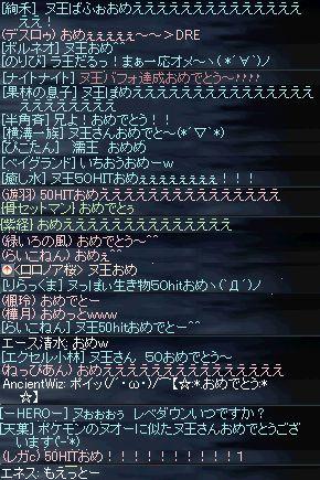 b0050075_20165084.jpg