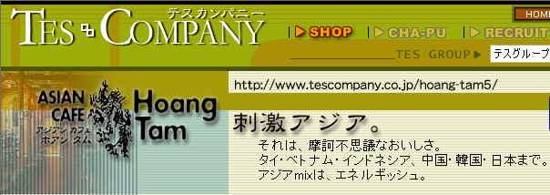 c0024195_0245725.jpg