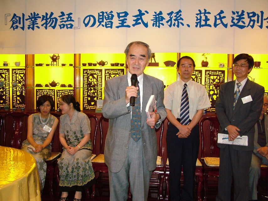 『創業物語-在日中国人自述』贈呈式東京で開催_d0027795_1551123.jpg
