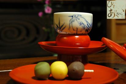 お茶をいっぷく_b0053900_21195582.jpg