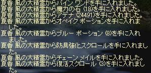 c0045001_21101217.jpg