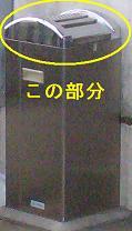 b0061007_15251746.jpg