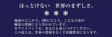 b0054120_044098.jpg