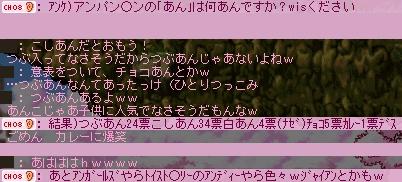 d0036420_131568.jpg
