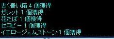 b0058931_23124015.jpg
