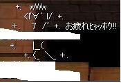 e0023336_22442012.jpg