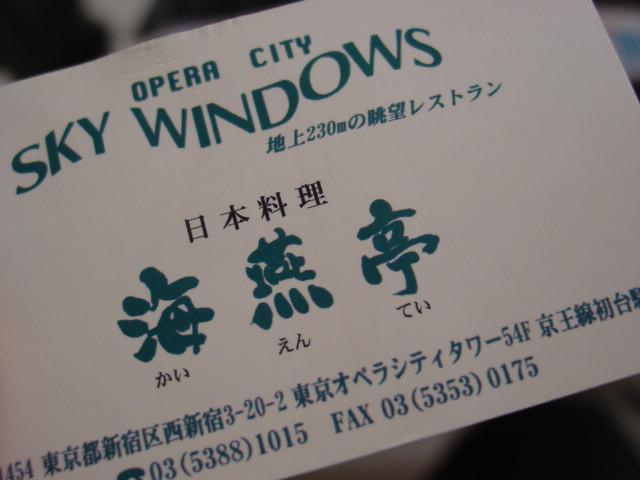 b0039746_8081.jpg