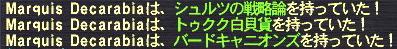 c0053152_1715120.jpg