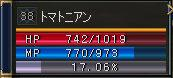 d0011454_3243867.jpg