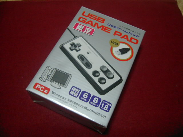 【レビュー】SANWA SUPPLY CLASSIC USB GAMEPAD_c0004568_22241773.jpg