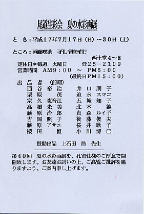 d0018195_3345014.jpg