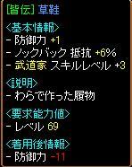 e0018597_0405768.jpg