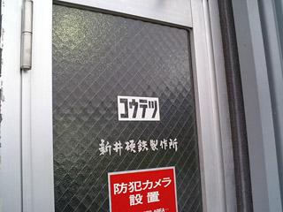 c0041619_20124858.jpg