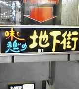b0049331_13303280.jpg