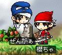 b0069938_239879.jpg