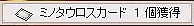 e0018645_0261243.jpg