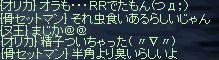 b0050075_239016.jpg