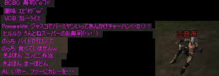 e0021479_0432624.jpg
