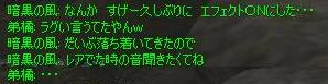 c0017886_1130471.jpg