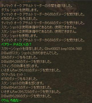 d0011196_4143551.jpg