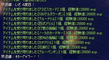 d0066801_2263258.jpg