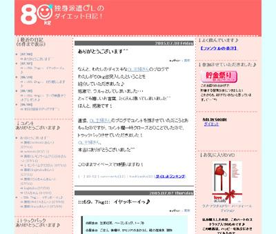 d0058804_21265985.jpg