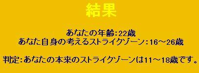 c0045210_1441169.jpg