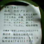 c0000111_1114223.jpg