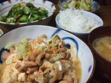 豚ホルモンと豆腐の味噌煮込み_e0012815_21515724.jpg