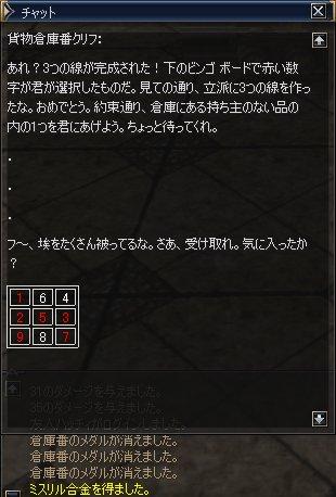 b0016320_12584564.jpg