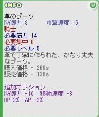 b0002723_1855113.jpg