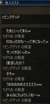 c0019024_17373522.jpg