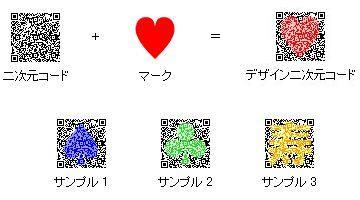 c0026624_8305252.jpg