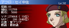 d0019938_16341110.jpg