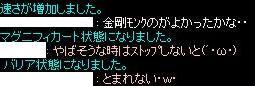 e0019339_15303844.jpg