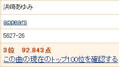 b0071044_21443428.jpg