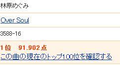 b0071044_21444010.jpg