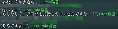 c0074259_692167.jpg