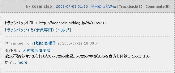 d0008459_19473099.jpg
