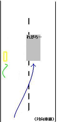 d0039783_10532026.jpg