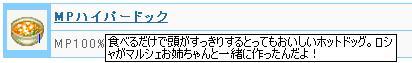 d0062288_18414493.jpg