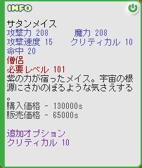 b0023589_19442397.jpg