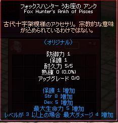 d0035190_10501349.jpg