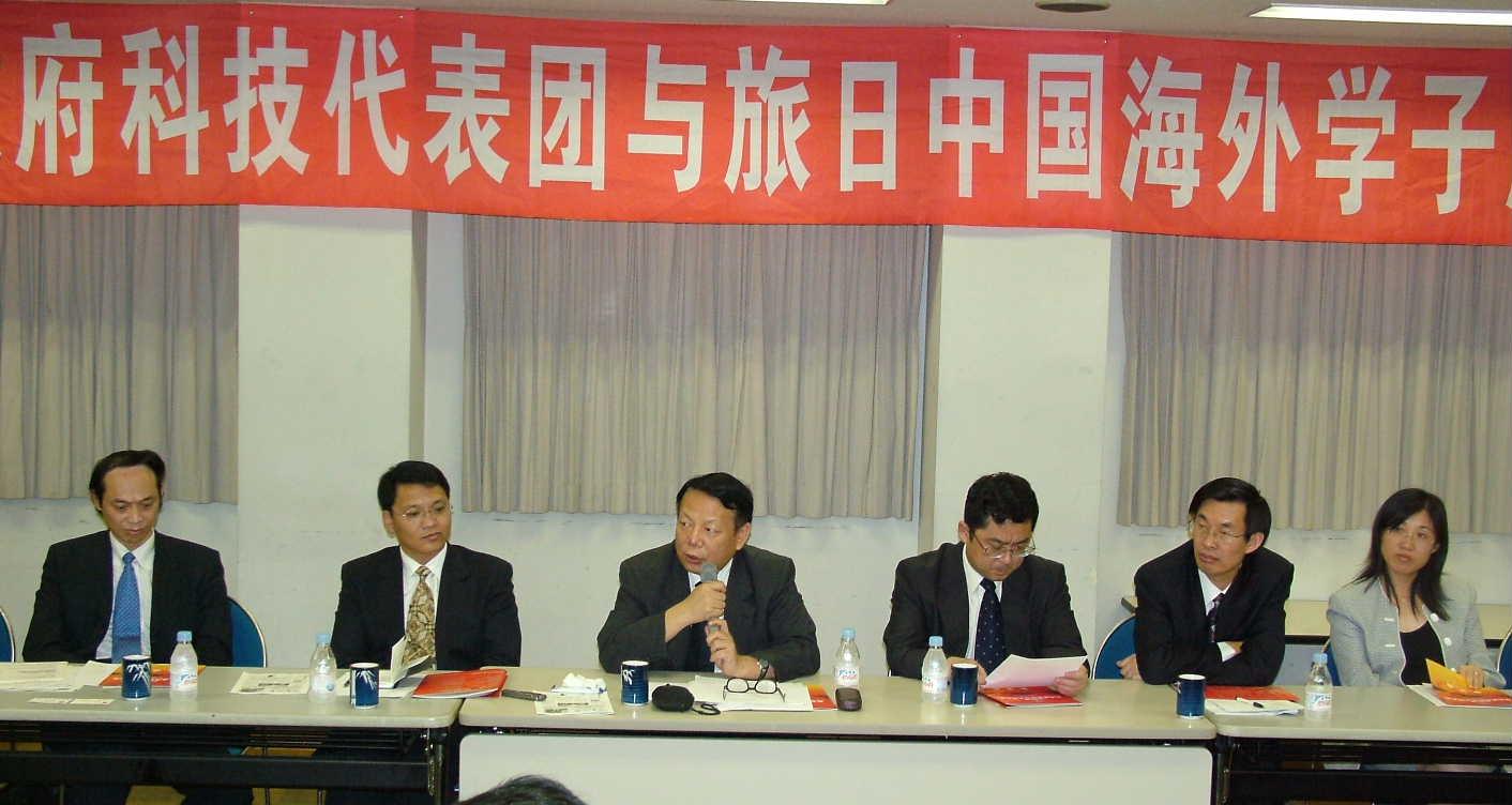 遼寧省科技訪日団と新華僑華人団体責任者との座談会 東京で開催_d0027795_11143326.jpg