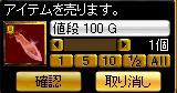 e0018597_13596.jpg